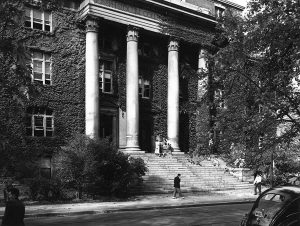 Front of Slocum Hall in the 1950s